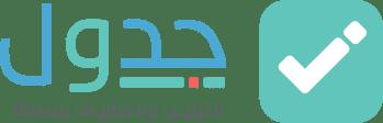 جدول ترتيب فرق الدوري المصري 2019 2020