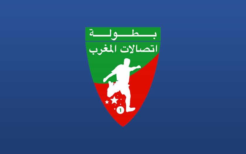 جدول ترتيب فرق الدوري المغربي 2019 2020