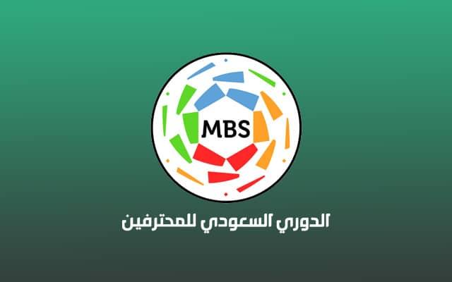 جدول مواعيد مباريات الدوري السعودي 2019 2020